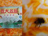 包装食品里惊现苍蝇 恶心慎入