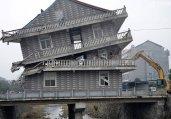 """浙江""""桥上楼房""""被拆除"""