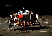 嫦娥互拍结束:月球车开始月面测试