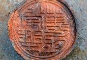南京汉墓挖出宝物