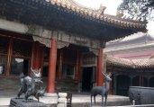 北京15个恐怖地点与其背后的灵异传说