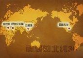 外星人真相?北纬30度谜团震惊全世界
