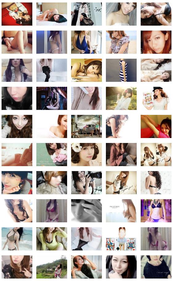收集的个性美女头像
