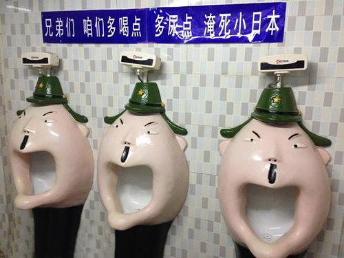 中国人多喝点水,让日本人多喝点。
