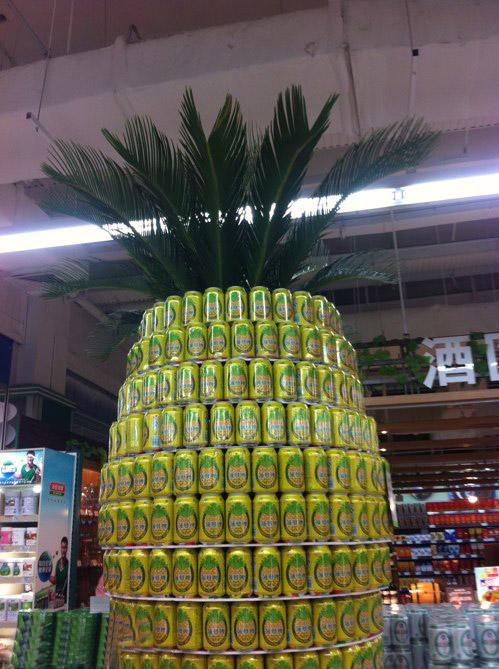 菠萝味的啤酒哈哈哈。
