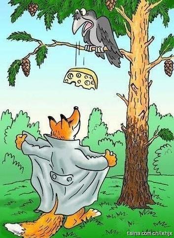 狐狸忽悠乌鸦的新招