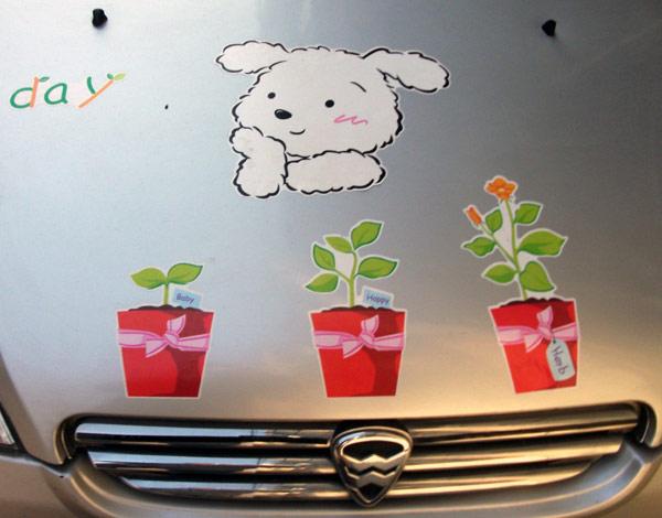 车贴-自赏类  http://gaoxiao.jokeji.cn/